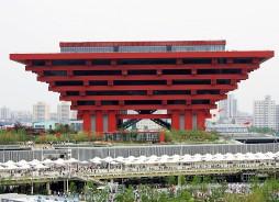 Impression Shanghai
